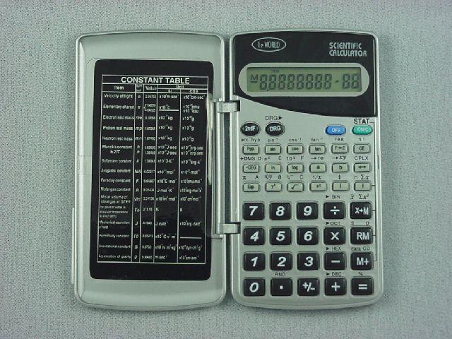 Sub-Five Dollar Scientific Calculators - LeWORLD 2099